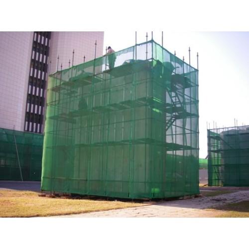 Construction safety net, width 257cm, weight 50g/m². Price per roll 50m, VAT incl.