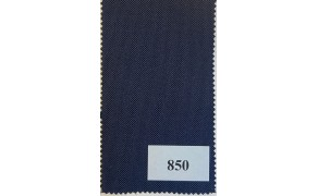 Audums Oxford, bl.200g/m², pl.160cm, tumši zils. 100% poliesters. Bezmaksas piegāde!