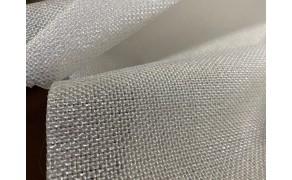 Polipropilēna aud. filtrācijai, bl.460g/m², pl.160cm. Bezmaksas piegāde.