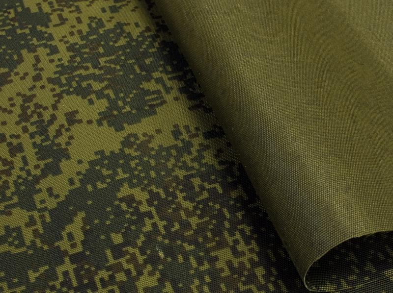 KONDOR Fabric, weight 287g/m², width 150cm, camouflage. Price per meter, 21% VAT incl.